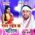 Listen to Garam Bhail Ba Mashin from Garam Bhail Ba Mashin