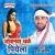 Listen to Jobanwa Dhake Piyela from Jobanwa Dhake Piyela