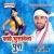 Listen to Kahe Ghusawela Pura from Kahe Ghusawela Pura