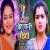 Listen to Khet Paani Chodata from Khet Paani Chodata