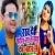Rakh De Phone Na To Keh Deb Bhatar Se songs