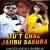 Listen to Tu T Chal Jaibu Sasura from Tu T Chal Jaibu Sasura