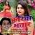 Listen to Kariya Bhatar from Kariya Bhatar