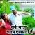 Listen to Dhake Maza Marab Akwari Me from Dhake Maza Marab Akwari Me