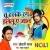 Listen to Tu Haske Rang Dalalu Ye Jaan from Tu Haske Rang Dalalu Ye Jaan