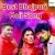 Listen to Rang Dalwala Humse Nawaku Bhaujayi from Best Bhojpuri Holi Song