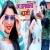 Listen to Rang Dalwala Bhauji from Rang Dalwala Bhauji