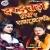 Listen to Darad Bara Hokhe A Raja Jani from Darad Bara Hokhe A Raja Jani