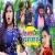 Listen to E Ha Patna Jila Kucchu Kar Jaye Ga from E Ha Patna Jila Kucchu Kar Jaye Ga