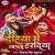 Listen to Dehiya Mein Laaga Hardia from Dehiya Mein Laaga Hardia