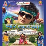 Pyar Jhukta Nahi songs