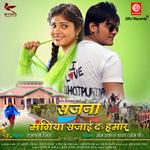 Sajna Mangiya Sajai Da Hamar songs