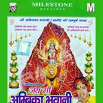 Jai Maa Ambika Bhavani songs