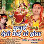 Sima Par Jhanda Gar Aai Ho song