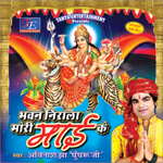 Aiel Navratar song