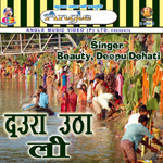 Daura Uthali songs