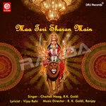 Maa Teri Sharan Main songs