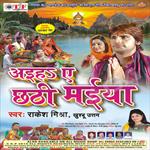 Ayihe Aey Chhati Mayia songs