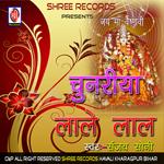 Chunariya Lale Lal songs