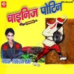 Chienije Kawar songs