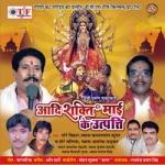 Aadi Shakti Mai Ke Utpati songs