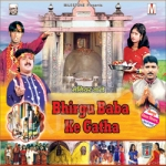 Bhrigu Baba Ke Gatha songs