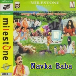 Navka Baba songs
