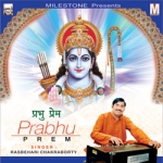 Prabhu Prem songs