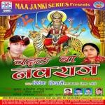 Chadal Ba Navratra songs