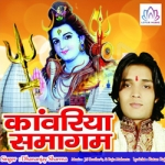 Kanwariya Samagum songs