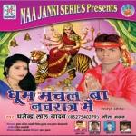 Dhoom Machal Ba Navratra Me songs