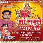 Maa Sabse Pyari Hai songs