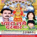 Pyara Laage Darbar songs