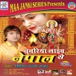 Chunariya Laib Nepal Se songs