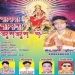 Baghawa Nachata Jhum Jhum Ke songs