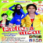 Jibhiye Se Chatata songs