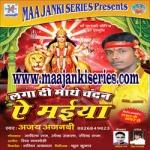 Laga Di Mathe Chandan E Maiya songs