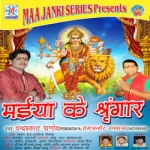 Maiya Ke Shringar songs