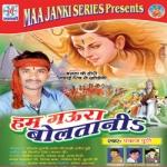 Ham Gaura Boltania songs