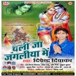 Chali Ja Jangaliya Me songs