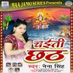 Chaiti Chhath songs