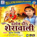 Darshan Di Sherawali songs