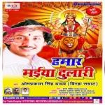 Hamar Maiya Dulari songs