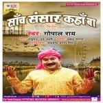 Sanch Sansar Kahan Ba songs