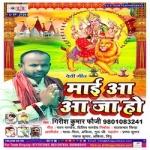 Mai Aa Aa Ja Ho songs