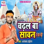 Chadhal Ba Sawan songs