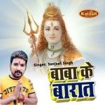 Baba Ke Barat songs