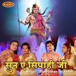 Suna A Sipahi Ji songs