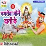 Nagariya Bhole Dani Ke songs