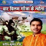 Char Chilam Ganja Ke Nyota songs